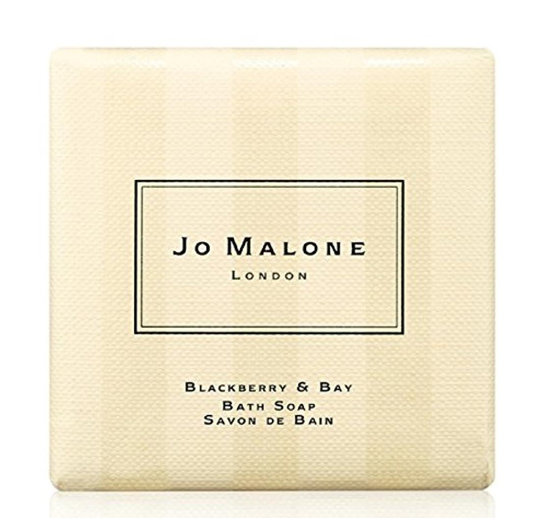男らしい組み合わせ洗練ジョーマローン ブラックベリー&ベイ バス ソープ 石鹸 100 g