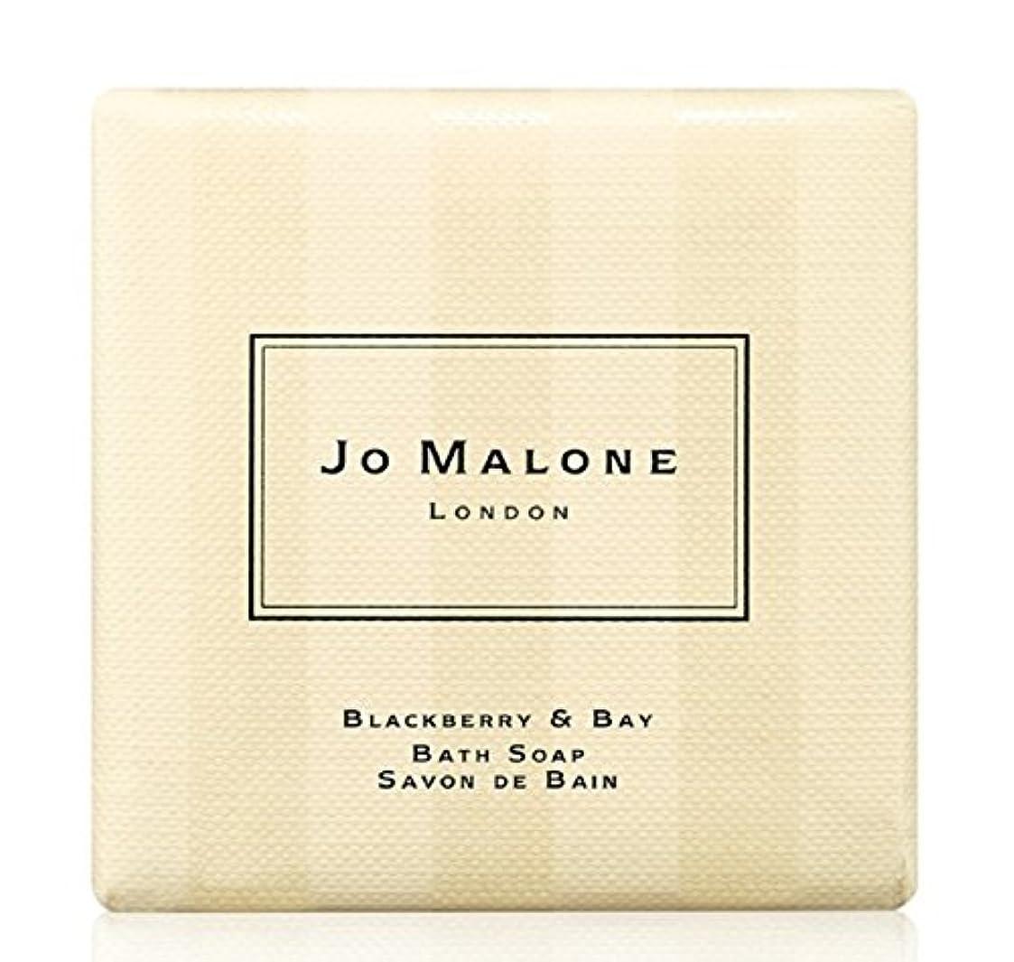 特性が欲しい蒸気ジョーマローン ブラックベリー&ベイ バス ソープ 石鹸 100 g