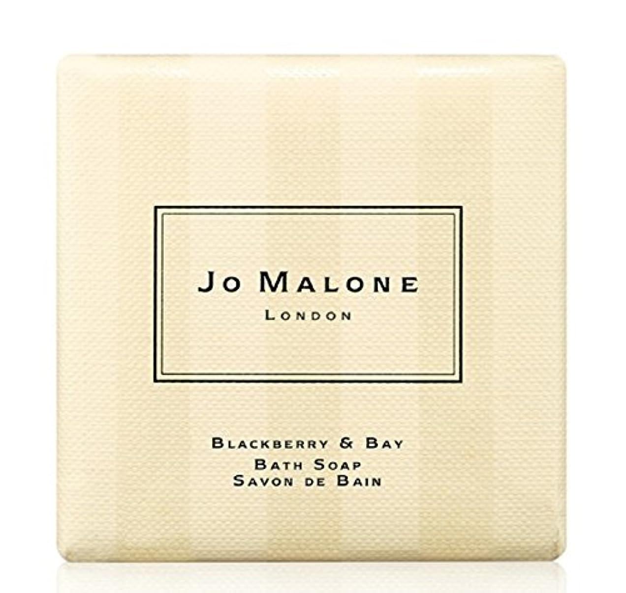 シガレットアシスト化石ジョーマローン ブラックベリー&ベイ バス ソープ 石鹸 100 g