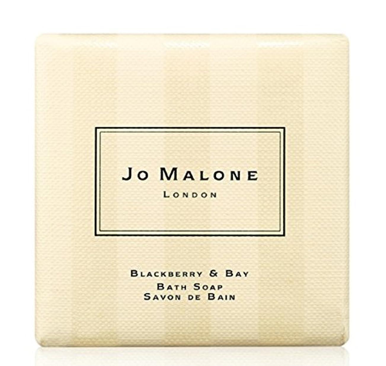 研磨腐った自治的ジョーマローン ブラックベリー&ベイ バス ソープ 石鹸 100 g