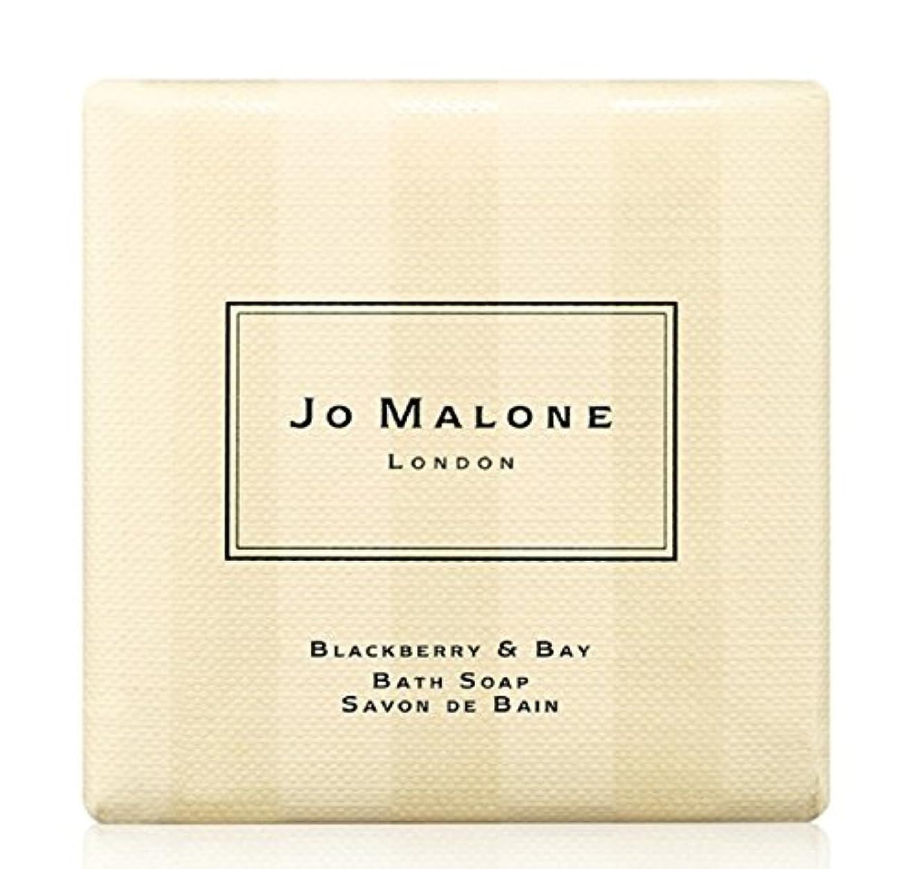 服を着るクッション評決ジョーマローン ブラックベリー&ベイ バス ソープ 石鹸 100 g