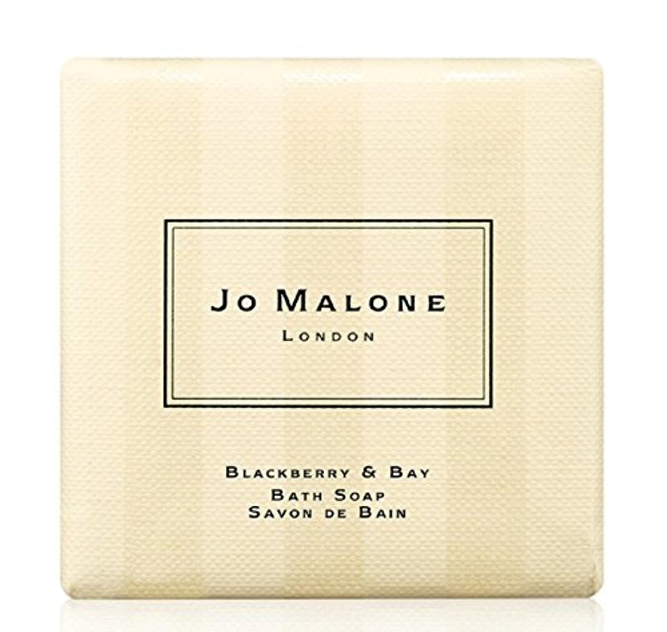 ビルダー抽象コショウジョーマローン ブラックベリー&ベイ バス ソープ 石鹸 100 g