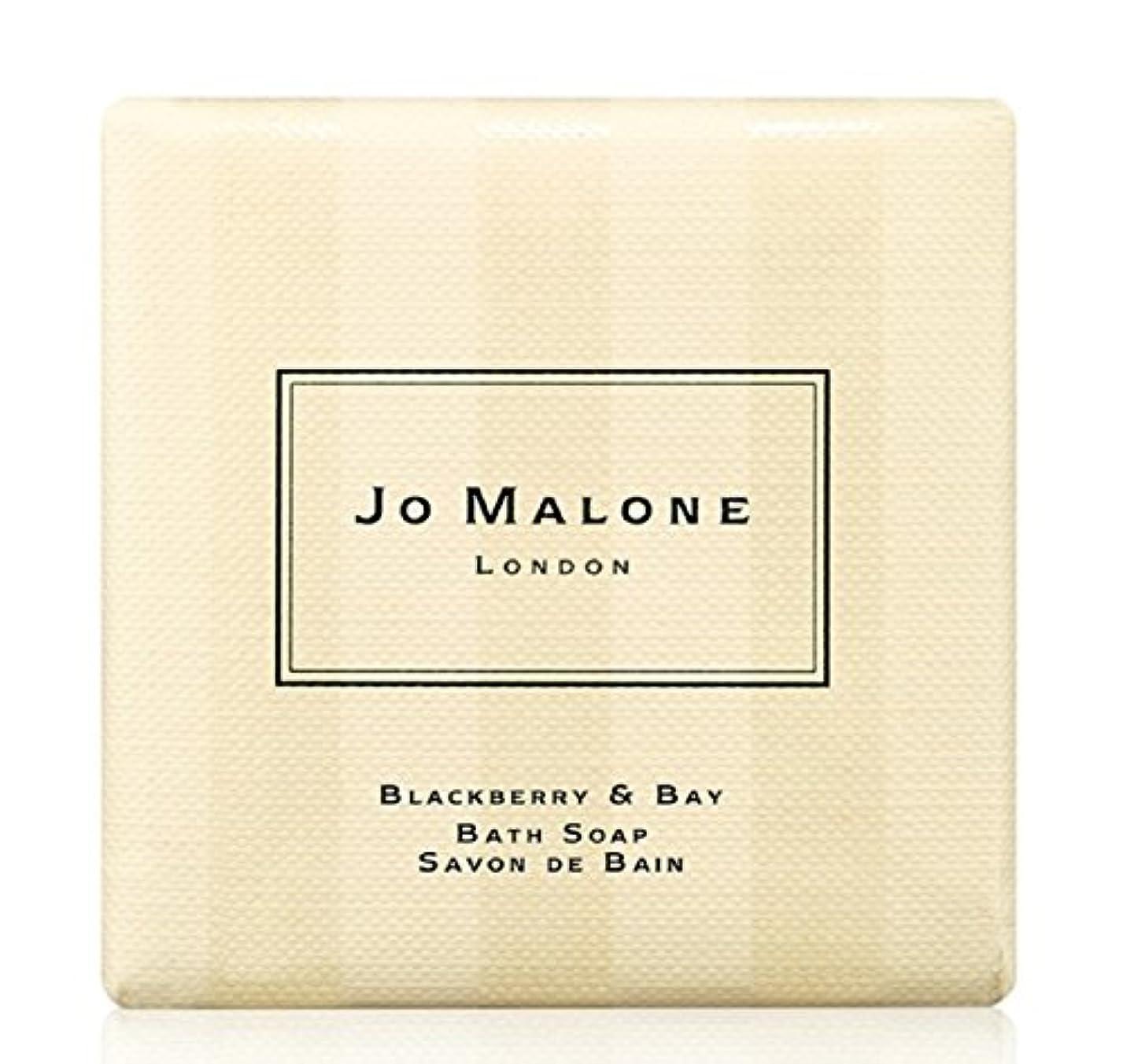 ハック発送聡明ジョーマローン ブラックベリー&ベイ バス ソープ 石鹸 100 g