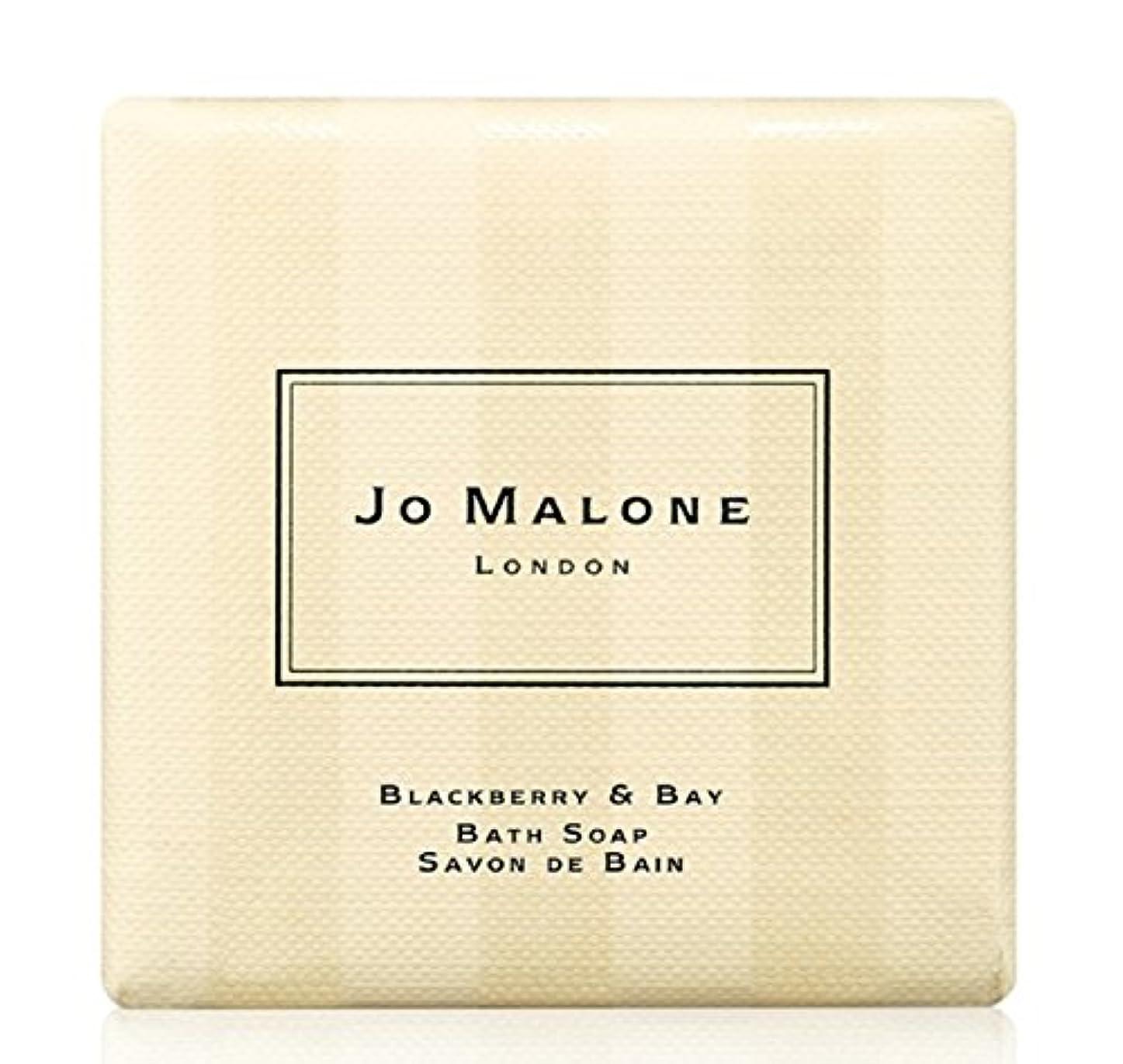 昇る養う言語ジョーマローン ブラックベリー&ベイ バス ソープ 石鹸 100 g