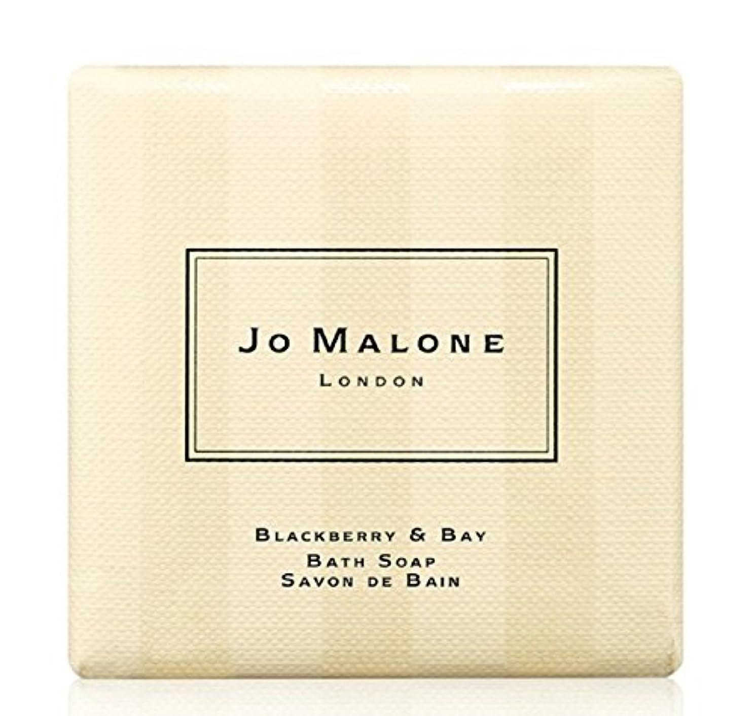 区中庭瞑想するジョーマローン ブラックベリー&ベイ バス ソープ 石鹸 100 g