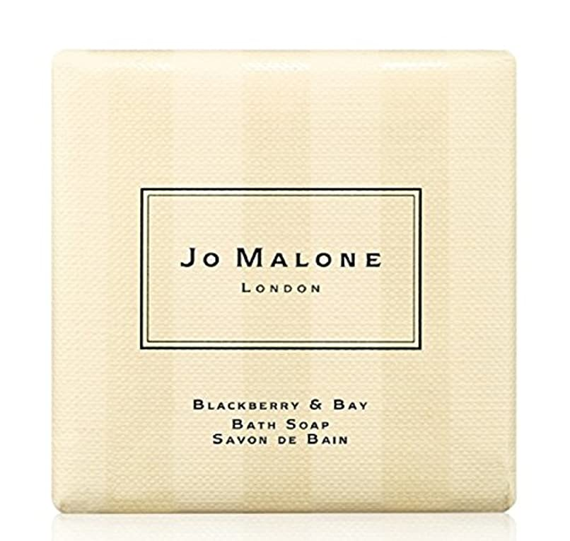 チラチラする僕の学習ジョーマローン ブラックベリー&ベイ バス ソープ 石鹸 100 g