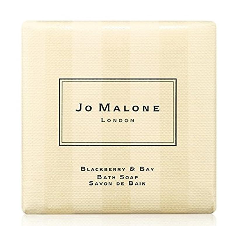 征服するラメアミューズジョーマローン ブラックベリー&ベイ バス ソープ 石鹸 100 g