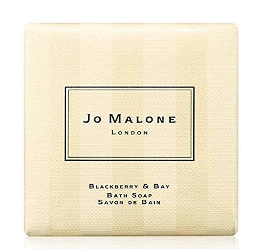 パールイヤホン称賛ジョーマローン ブラックベリー&ベイ バス ソープ 石鹸 100 g