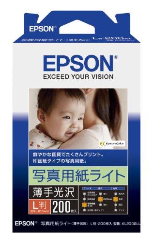 エプソン カラリオプリンター用 写真用紙ライト薄手光沢/L判/200枚り KL200SLU 1冊