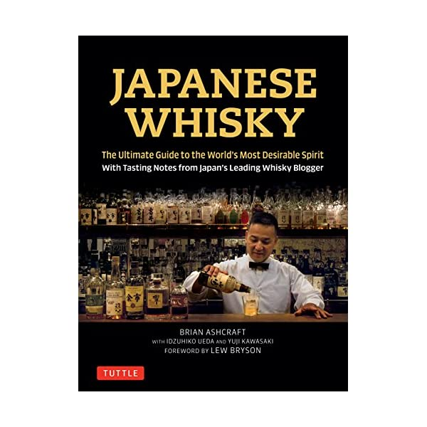 Japanese Whiskyの紹介画像2