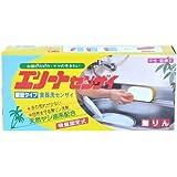 エリート洗剤【300gではなくたっぷり580g】【3個組】