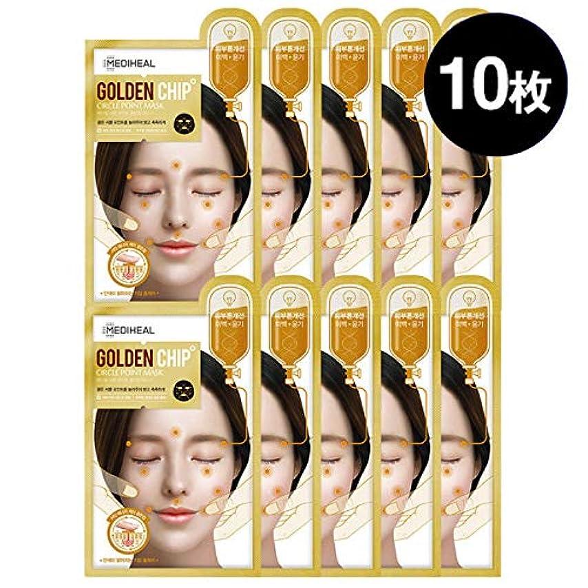 褐色修復拍車(メディヒール) MEDIHEAL サークル ポイント ゴールデンチップ マスクパック 25ml x 10枚 CIRCLE POINT GOLDEN CHIP MASK (並行輸入品)