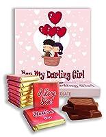 私のダーリンガールのチョコレート入りボックス! ❤それはかわいい愛のギフトの食べ物は素晴らしいホリデーギフトのアイデアになります! ❤ (バルーン)