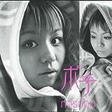 11 eleven / misono