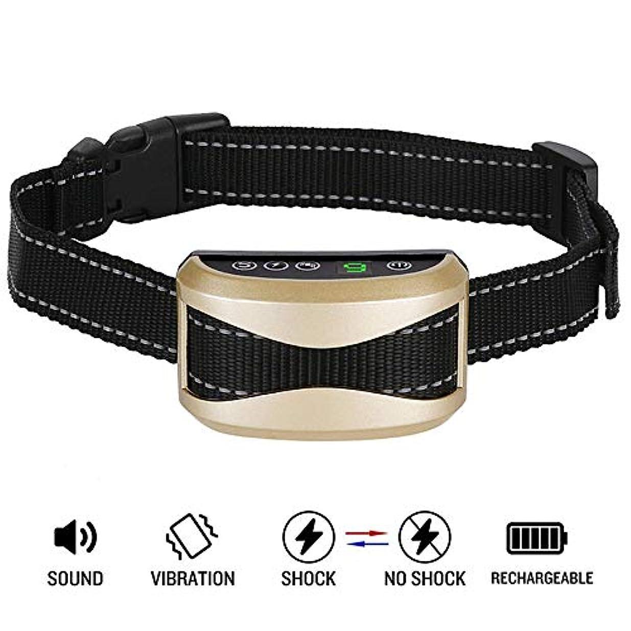 傾いた信頼性のある許さないKEYI 超音波の停止犬の首輪首輪犬吠えるコントロールデバイス犬のいびきデジタルディスプレイ (色 : 1)