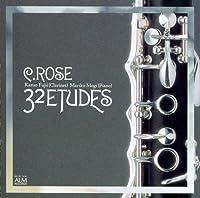 C.ローズ/32のエチュード(ピアノ伴奏付)