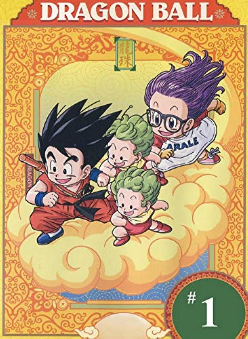 クリスマス通路隔離するドラゴンボール DVD TV全153話+劇場版 コンプリート セット
