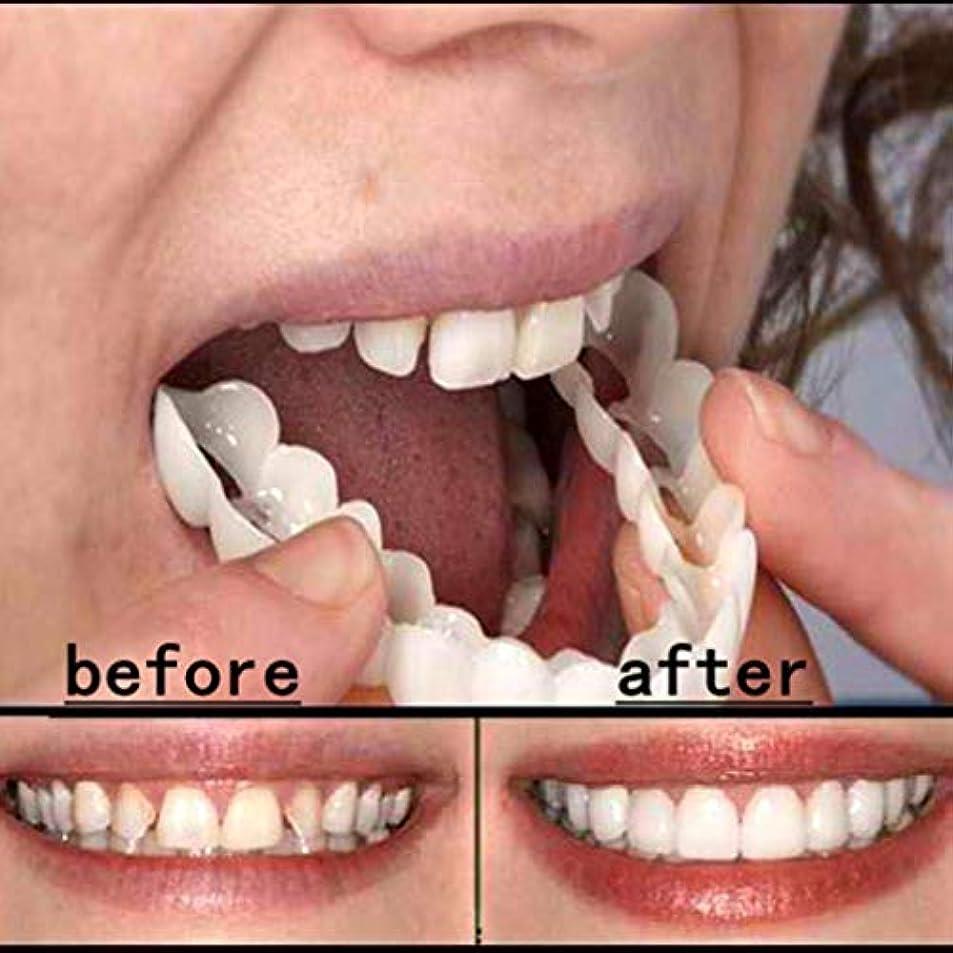 褐色降臨キャプション快適なスナップオン男性女性歯インスタントパーフェクトスマイルコンフォートフィットフレックス歯フィットホワイトニング笑顔偽歯カバー