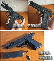 模型 ペーパークラフト 高級防水紙 ベレッタM92F 自動拳銃 黒