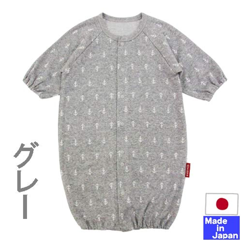 ★日本製★ ジャガード長袖ツーウェイオール(イカリ柄)綿100% サイズ50-60cm (グレー) 新生児