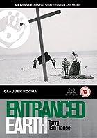 Entranced Earth [DVD]