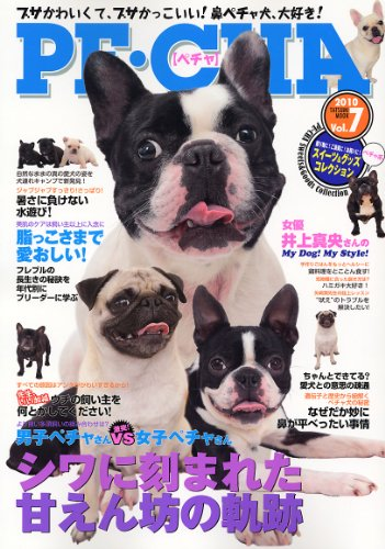 PE・CHA Vol.7 (タツミムック)
