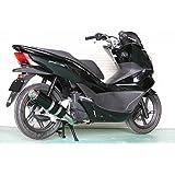 リアルスピード: アルミサイレンサーマフラー (カール) (ブラック) PCX125 (型式:JF56)用