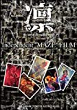 "Independent ""MAZE"" FILM[DVD]"