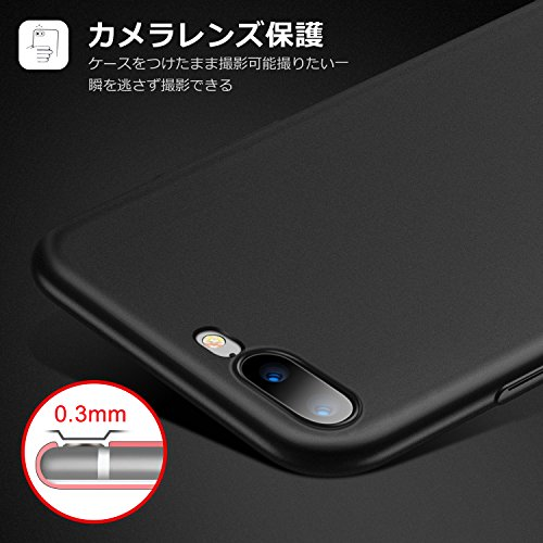 6ca110e8b1 TORRAS iPhone8 Plus ケース iPhone7 Plus ケース 薄型【ガラスフィルム ...