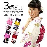[和道楽着物屋] 浴衣セット福袋 3点セット(浴衣、作り帯、下駄) 簡単 レディース 番号ykt-1