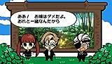 アルカナ・ファミリア フェスタ・レガーロ! (通常版) - PSP
