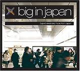 BIG IN JAPAN 画像