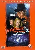 Nightmare on Elm Street 3 [DVD]