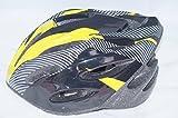 軽量 自転車 ヘルメット (黄黒色)