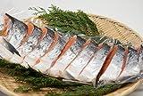 魚河岸厳選 厚切り銀鮭 半身姿切り【総重量:約1.3Kg】