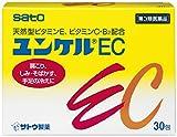 ユンケルEC 30包