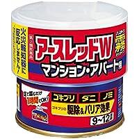 【第2類医薬品】アースレッドWノンスモーク霧タイプ 9~12畳用 150mL ×3