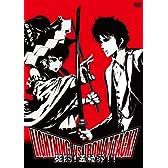 死闘!五稜郭!! 〜LIGHTNING vs IRON ATTACK!〜(しとう!ごりょうかく!! 〜ライトニング vs アイアン・アタック!〜) [DVD]