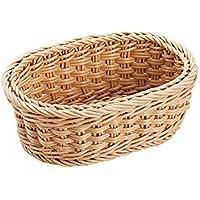 B級品 洗える 小判型バスケット(ナチュラル) 樹脂製手作り籐風かご (21型)