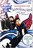 bananaman live kurukuru bird [DVD]
