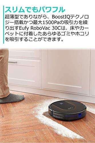 Anker(アンカー)『EufyRoboVac30C』