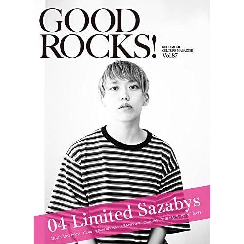 GOOD ROCKS!(グッド・ロックス) Vol.87
