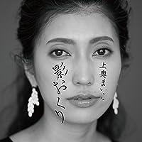 願い(約束のライブ Vol.2 〜Promessa〜 IN 横浜)