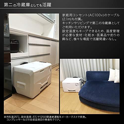 BONARCA『ポータブル冷蔵冷凍庫50Lキャスター付』
