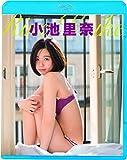 小池里奈 Rina Paris[Blu-ray/ブルーレイ]