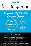 Anker PowerCore 10000 PD Redux(モバイルバッテリー 10000mAh 大容量)【PSE認証済 / Power Delivery対応 /低電流モード搭載】 iPhone & Android 各種対応 画像