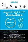 Anker PowerLine II ライトニングUSBケーブル【Apple MFi認証取得/超高耐久】iPhone/iPad/iPod各種対応 (0.9m ブラック) 画像
