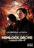 ヘムロック・グローヴ<セカンド・シーズン> コンプリート・ボックス[DVD]