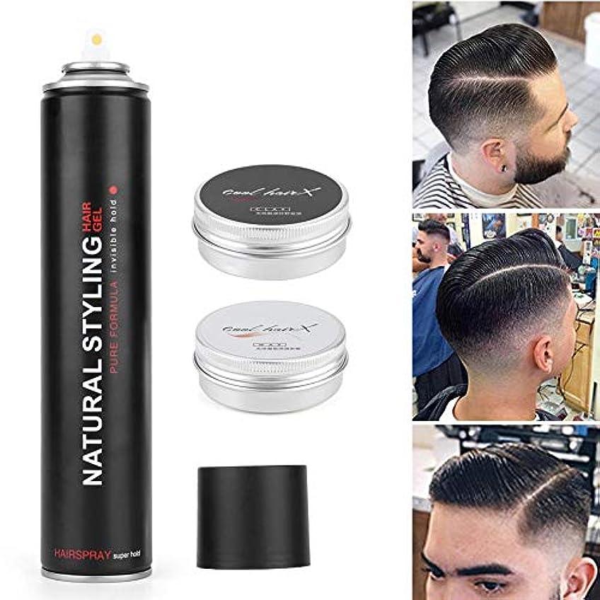 思い出す速いスクラップブックヘアスタイリングスプレー、強いホールドマットテクスチャ無臭水ベースの男性ヘアスタイリングセットは、ヘアビルディングスプレーヘア粘土とヘアワックスを含みます