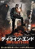 デイライツ・エンド[DVD]
